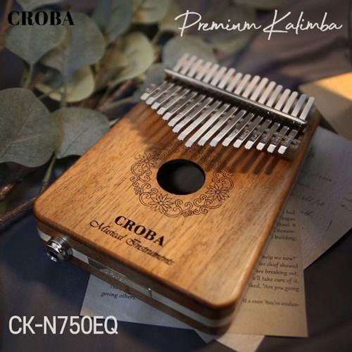 크로바 칼림바 CK-N750EQ 프리미엄 마호가니 (단품)