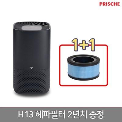 프리쉐 UV살균 공기청정기 + H13필터 2개 증정 (PA-AP7000) by 휴비