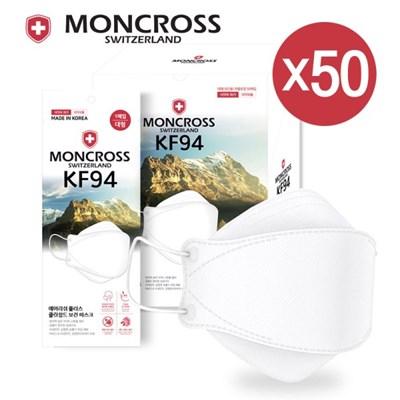 몽크로스 4중필터마스크 KF94 개별포장 화이트 50매