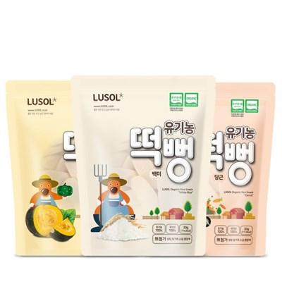 [루솔] 어린이 유기농 떡뻥 쌀과자 3팩 골고루세트
