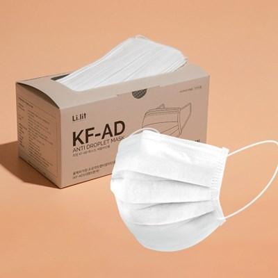 [리릿] KF-AD 비말차단용 마스크 50매