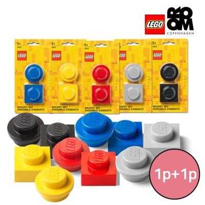 [레고스토리지] 레고 자석세트 1p+1p