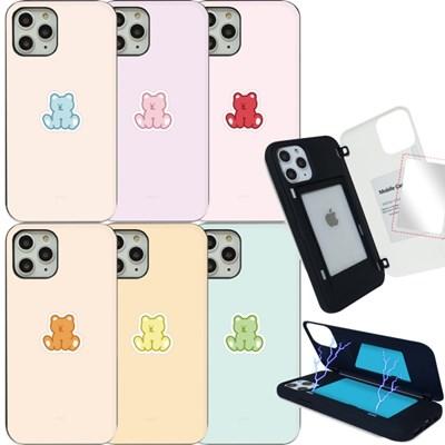 WK 푸딩곰 마그네틱 도어 범퍼 미러 카드 핸드폰 스마트폰 케이스