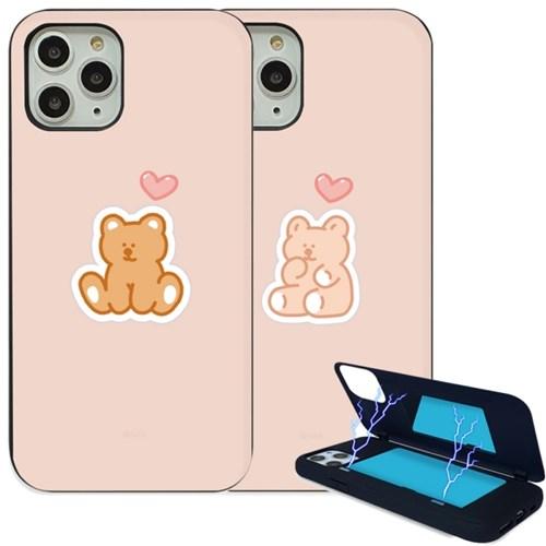 WK 하트곰 마그네틱 도어 범퍼 미러 카드 핸드폰 스마트폰 케이스