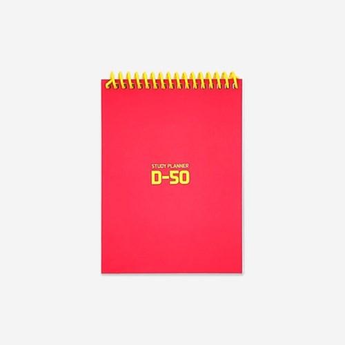 [디마이너스] 50일 플래너