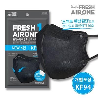 [새부리형] 프레쉬에어원 KF94 미세황사마스크 (대형)