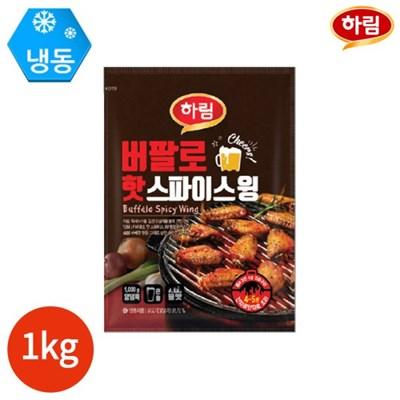 하림 버팔로 핫 스파이스 윙 1kg x 1봉