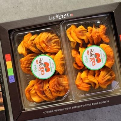 가을애 달콤한 대봉말랭이 선물세트 1.6kg_(1280338)