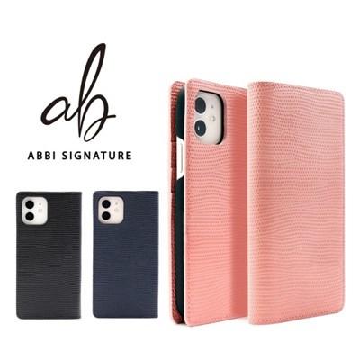 abbi 시그니처 아이폰12/미니/프로 리자드 다이어리 고급 케이스