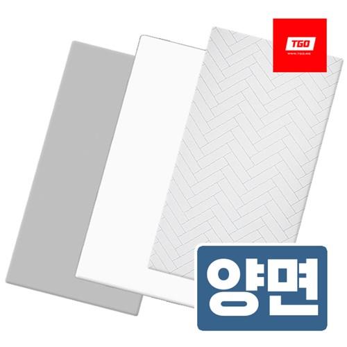 [티지오매트] PVC 강아지매트 패드형 (양면) 3장