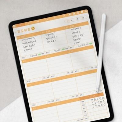 아이패드 굿노트 매출장부 다이어리 속지, 매장관리 서식 PDF