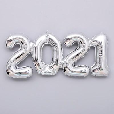 숫자은박 2021 일체형 레인보우
