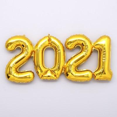숫자은박 2021 일체형 골드