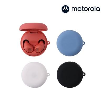 모토로라 버브버즈 150/250 실리콘 키링 케이스 (CREVBC