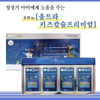 유한m 울트라 키즈 칼슘 프리미엄 (700mg X 180정 X 4ea) 3개월분