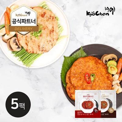 [교촌] 청송식 닭불고기 450g 2종 5팩