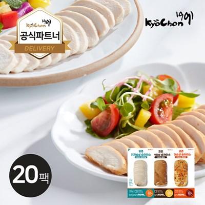 [교촌] 프레시업 슬라이스 닭가슴살 100g 3종 20팩