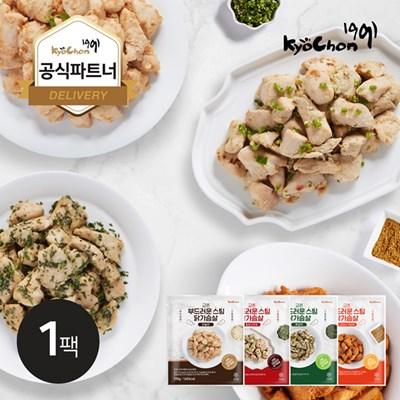 [교촌] 부드러운 스팀 닭가슴살 100g 4종 1팩