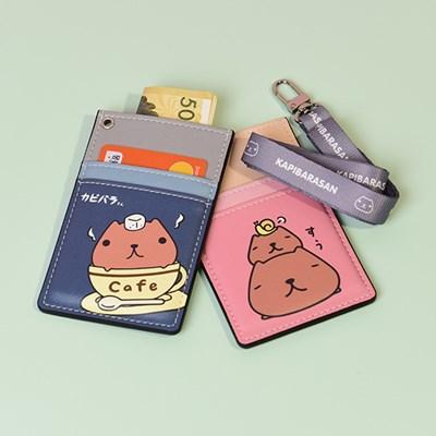 국내 캐릭터 카피바라상 정품 목걸이 카드 케이스