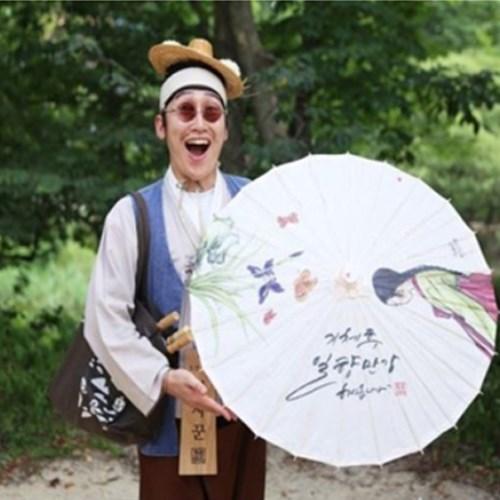 한국민속촌 지양산