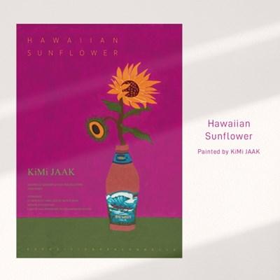 [수입포스터] Hawaiian Sunflower Poster