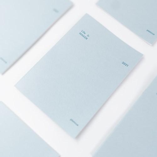 제본형 라이프 플래너(목표설정)