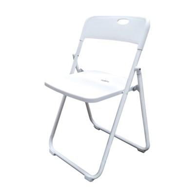 피피 접이식 의자[SH003280]