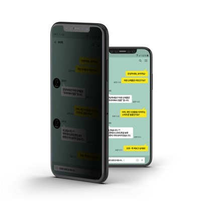 하이드 아이폰 X/XS/11 PRO 사생활보호 프라이버시 액정보호필름 2매