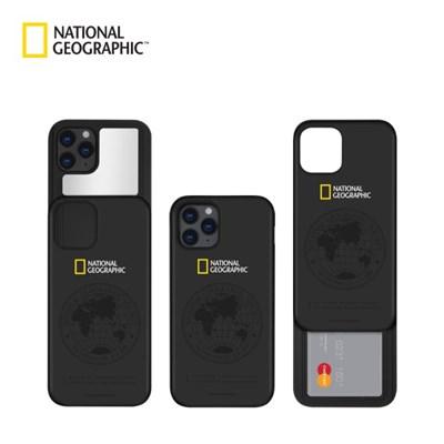 내셔널지오그래픽 아이폰12 프로 외 글로벌씰 슬라이드 케이스