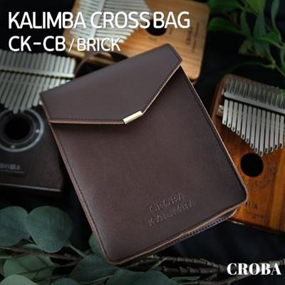 크로바 칼림바 크로스백 칼림바가방 CK-CB BRICK