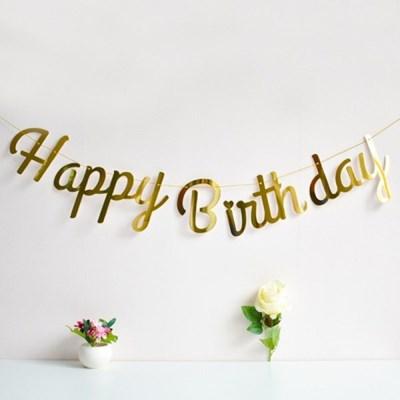 FT 해피 생일 가랜드 골드 홈파티 생일파티 인테리어