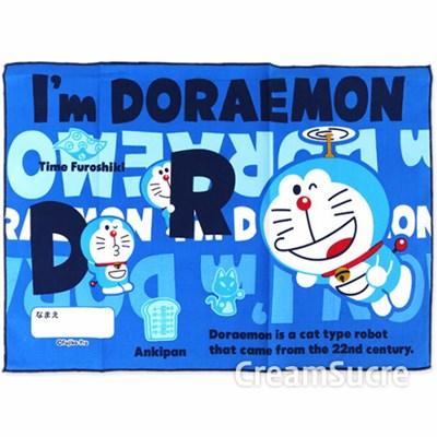 도라에몽 런천매트 식탁매트 (아임도라에몽)