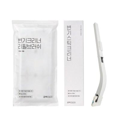 공백 변기스틱크리너 1SET+리필브러쉬1팩 (대형)