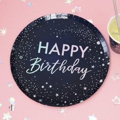 [빛나파티]네이비 실버 홀로그램 Happy Birthday 종이접시 Iridescen