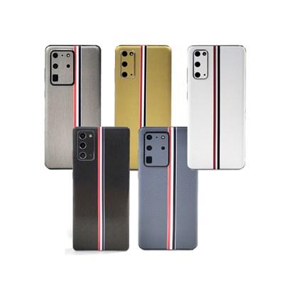 디슈트 라인 백커버 갤럭시 s20/노트10 디자인 스킨 전신보호필름