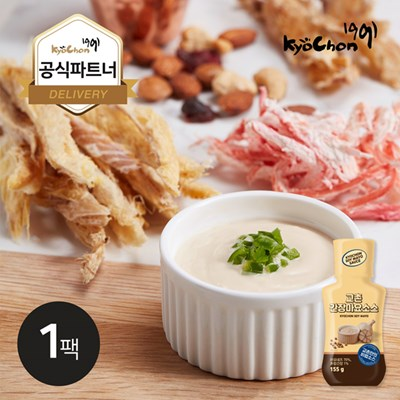 [교촌] 간장 마요 소스 150ml