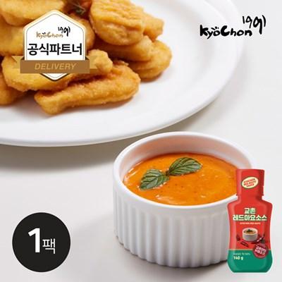[교촌] 레드 마요 소스 150ml