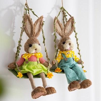그네 토끼 2P세트 (35cm-옐로우)