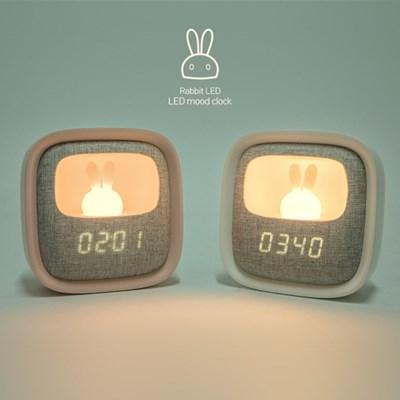 LED 탁상 인테리어 무소음 조명 알람시계 Rabbit LED