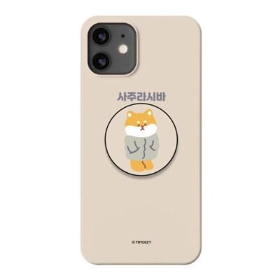 하푼 갤럭시A21S(A217) 겨울동물 스마트톡 케이스