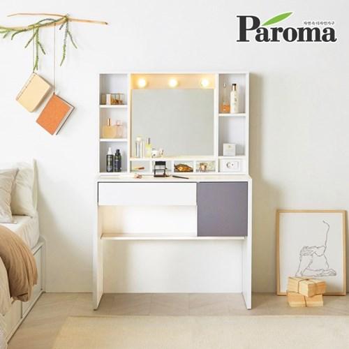 파로마 프렌치 LED 전구 수납화장대