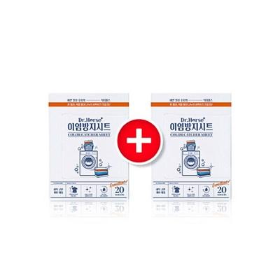 (1+1)말표 닥터홀스 이염방지시트(20장입)+이염방지시트(20장입)