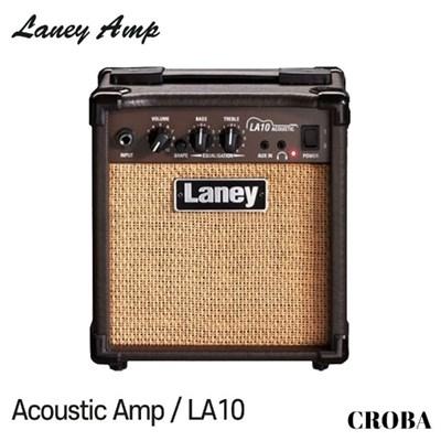 레이니 어쿠스틱 앰프 LANEY LA10 케이블 옵션