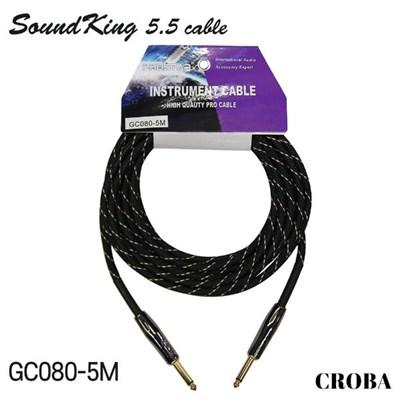 SoundKing 사운드킹 5.5케이블 5M