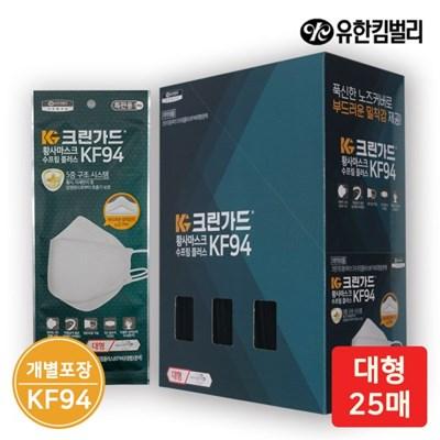 [유한킴벌리] KF94 수프림(끈조절) 황사방역마스크 대형