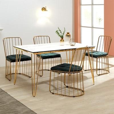 [데코마인] 디아르 세라믹 1200 4인용 식탁 테이블