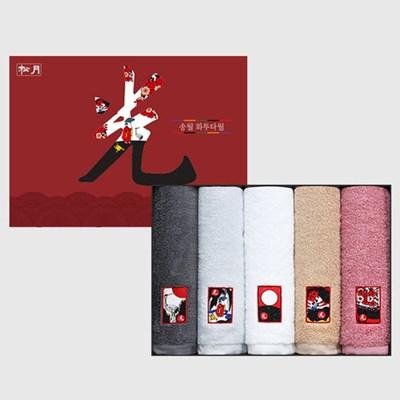 [SONGWOL] 송월 화투타월 5p세트+쇼핑백 (170g)