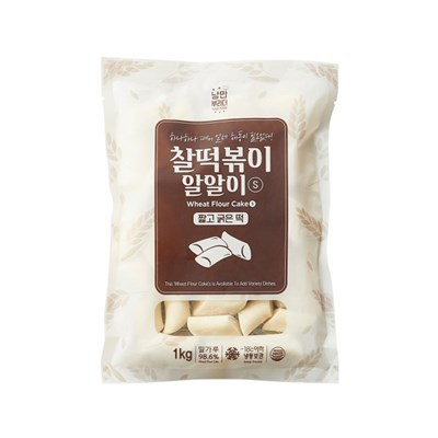 [추억의 국민학교 떡볶이] 국떡 찰떡볶이 알알이 S 1kg