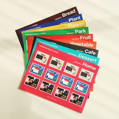 Full sheet Stamp sticker - SET (우표스티커 9종 세트)