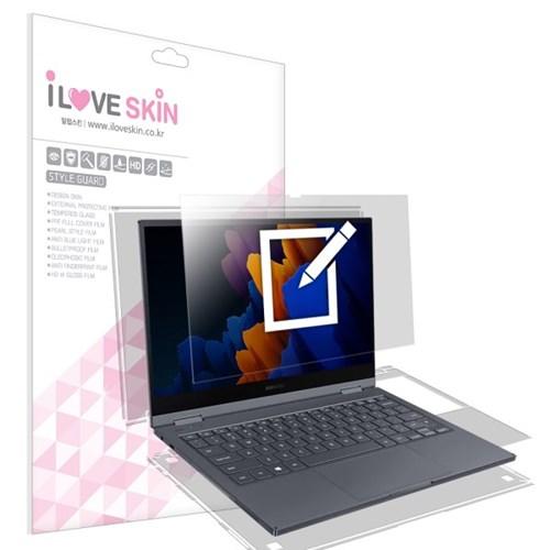 갤럭시북 플렉스2 13인치 종이질감 액정+외부필름 2매